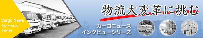 mikasa-2014-015-No.059 高周波